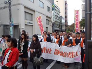 児童虐待防止静岡の集い