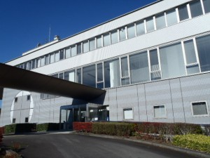 静岡県総合健康センターと子どもシェルター