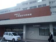 伊賀市立上野総合病院