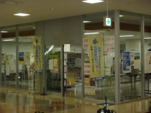 浜松ヤングジョブステーション