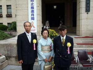 左から鈴木様ご夫妻、飯田様