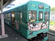 忍者列車(少し恐いかも)