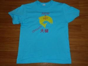 浜名湖JCさんブースで購入の被災地支援Tシャツ