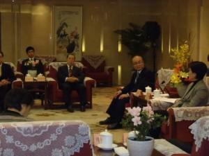 浙江省人民代表大会訪問