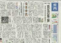 新聞2のサムネイル